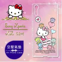 三麗鷗授權 Hello Kitty 凱蒂貓 SONY Xperia XZ 5.2吋 彩繪空壓手機殼(氣球)