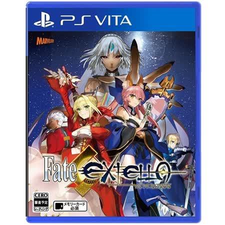 SONY PS Vita 遊戲 Fate/EXTELLA - 中文一般版