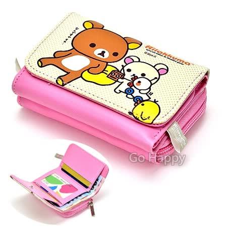 San-X拉拉熊【輕鬆過生活】皮夾零錢包