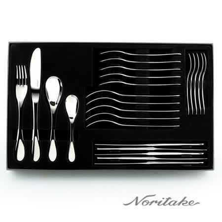 【NORITAKE】經典24件刀叉組