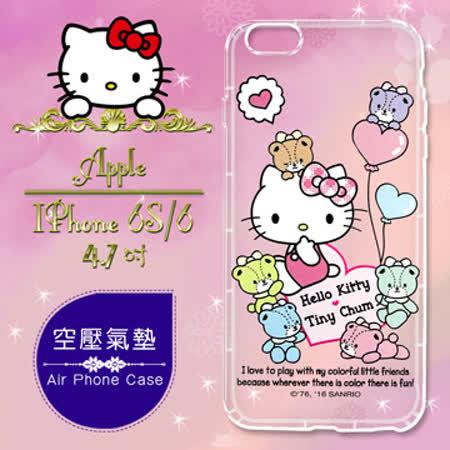 三麗鷗授權 Hello Kitty 凱蒂貓 iPhone 6s / 6 4.7吋 彩繪空壓手機殼(氣球)