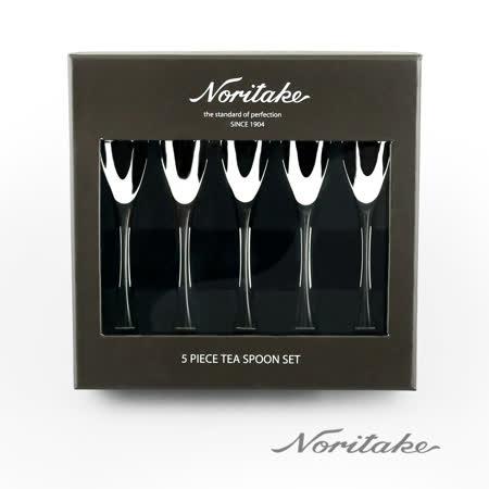 【日本NORITAKE】經典5件小茶匙組禮盒