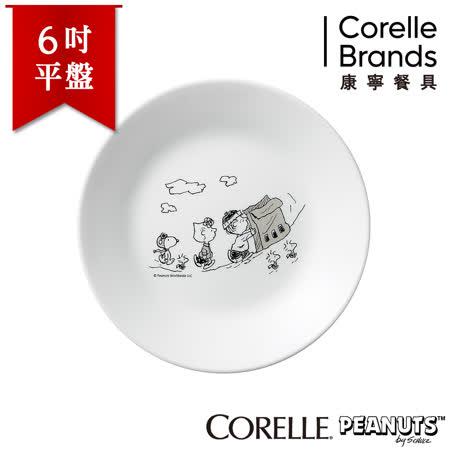 (任選)【美國康寧 CORELLE】史努比6吋平盤 SNOOPY黑白限量款