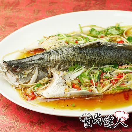 【食尚達人】清蒸鱸魚海上鮮2件組(1000g/份)