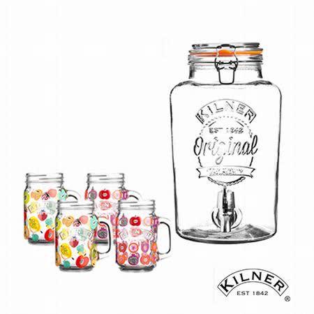 KILNER派對野餐飲料桶5.0L+KILNER寬口把手玻璃杯/水果雞尾酒杯400MLx4