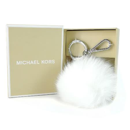 MICHAEL KORS 毛球鑰匙圈吊飾(白)
