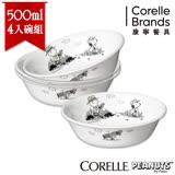 【美國康寧 CORELLE】史努比500ml湯碗 SNOOPY黑白限量款-4入組