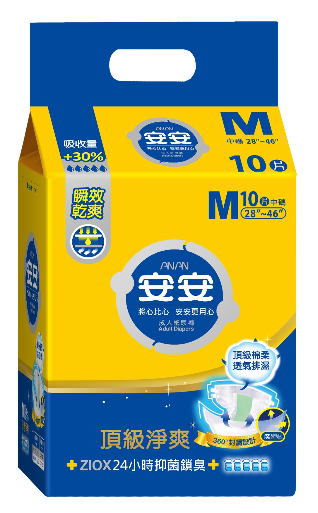 【安安】成人紙尿褲-頂級淨爽型 M號 10片*6包/箱(共60片)