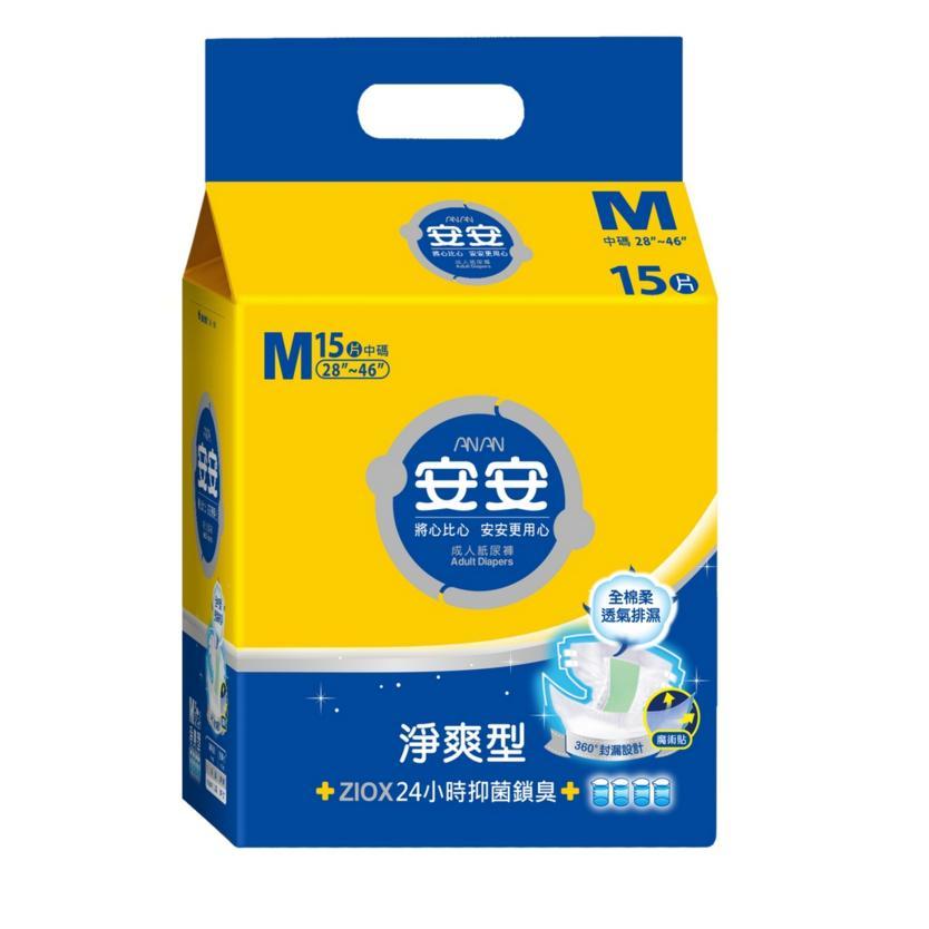 【安安】成人紙尿褲-淨爽呵護型 M號 15片*6包/箱(共90片)