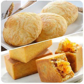 采棠肴 綜合太陽餅(10入/盒)+土鳳梨酥(12入/盒) (共2盒)