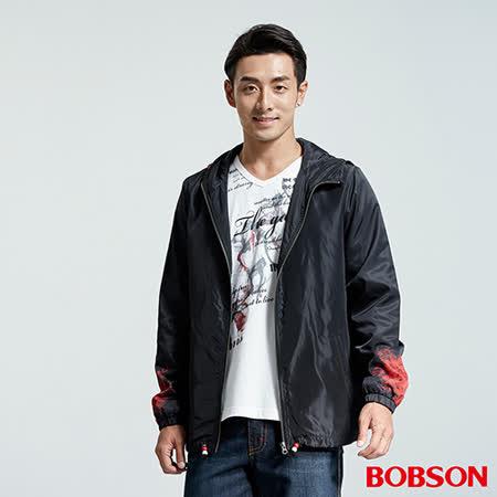 BOBSON 男款連帽印圖外套(36030-88)