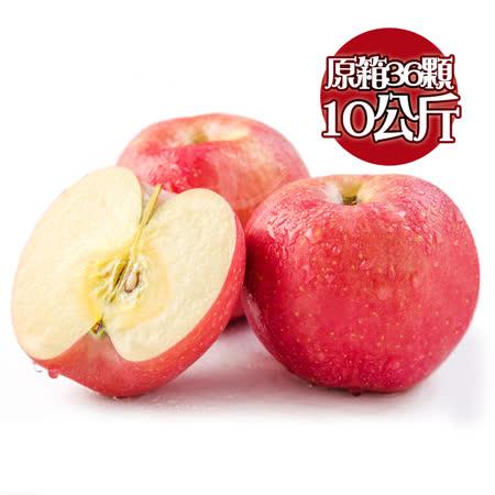 果之家 日本青森無蠟原裝極品蜜蘋果10kg1箱(36顆/箱)