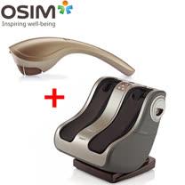 OSIM uPhoria Warm 暖足樂OS-338+ uPamper 2 刮痧按摩棒 OS-253