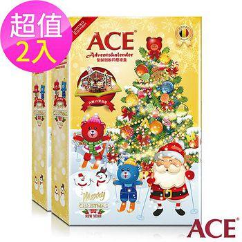 ACE 2盒入 2016年聖誕倒數月曆禮盒 比利時軟糖+趣味戳戳樂+立體3D聖誕屋