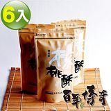 百年傳奇 官家核桃酥-奶素 (80g×6入組)