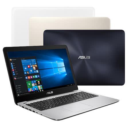 【ASUS華碩】K556UQ 15.6吋FHD i5-7200U 4G記憶體 128GSSD+1TB硬碟 NV940MX 2G獨顯 效能雙碟筆電-贈4G記憶體+散熱座+清潔組+鼠墊