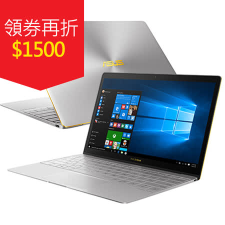 【ASUS華碩】UX390UA-0111C7500U 12.5吋FHD i7-7500U 512G SSD 極致纖薄筆電(石英灰)