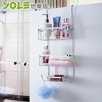 YOLE悠樂居 多功能浴室收納架#1425030 浴室置物架 廚房置物架 免釘 1入