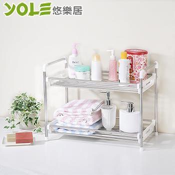YOLE悠樂居 雙層廚房多功能置物架#1132037 不鏽鋼置物架 收納 儲物 浴室 廚房 調味料 (1入)