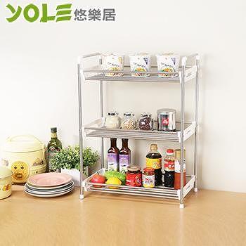 YOLE悠樂居 三層廚房多功能置物架#1132038 不鏽鋼置物架 收納 儲物 浴室 廚房 調味料 (1入)