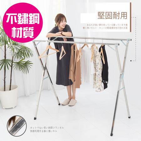 IDEA-X型全折疊2米不鏽鋼雙桿伸縮棉被衣架