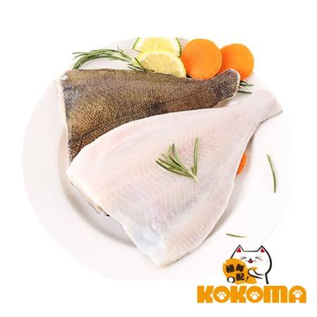 【極鮮配】黃金鰈魚(400G±10%/1包2隻)-5包
