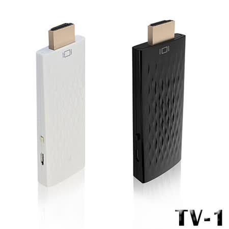 【長江】TV-1 無線影音分享器 / 智慧電視棒(系統自動切換)