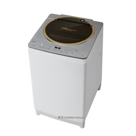 『TOSHIBA』☆ 東芝 SDD 變頻11公斤洗衣機 AW-DME1100GG