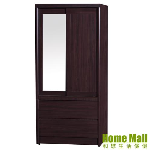 HOME MALL~米斯推門3X6尺木心板二抽衣櫃^(胡桃色^)