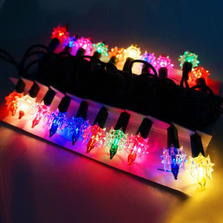 聖誕燈-鑽石燈串 (20燈)(鎢絲燈)(可搭聖誕樹)