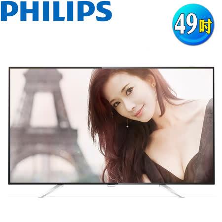 [促銷] PHILIPS飛利浦 49吋IPS 4K UHD高畫質連網智慧顯示器+視訊盒(49PUH6651)含運送,不含基本安裝