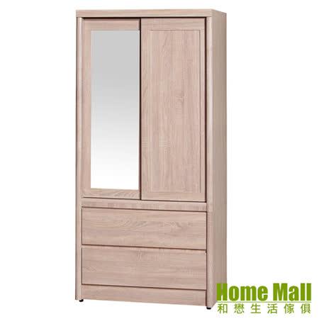HOME MALL-米斯推門3X6尺木心板二抽衣櫃(梧桐色)