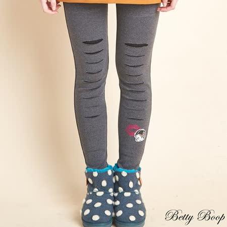 【Betty Boop貝蒂】彈性磨毛破洞內搭褲(共二色)
