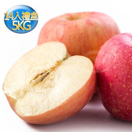 果之家 特選日本青森無套袋蜜蘋果禮盒14顆入(單顆350g共5公斤)
