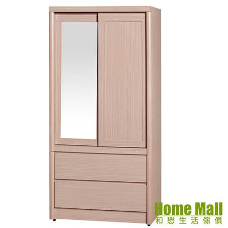 HOME MALL-米斯推門-3X6尺木心板二抽衣櫃(白橡色系)