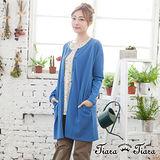【Tiara Tiara】激安 極簡風排釦長版純棉罩衫外套(藍)