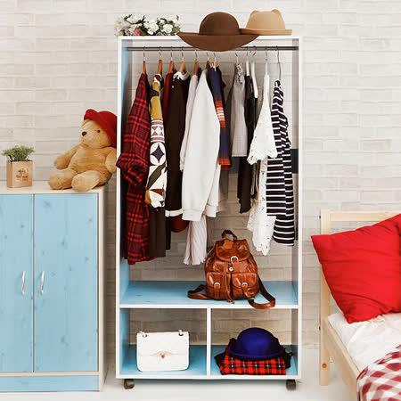 日本最新流行色系開放式收納衣櫃-二色