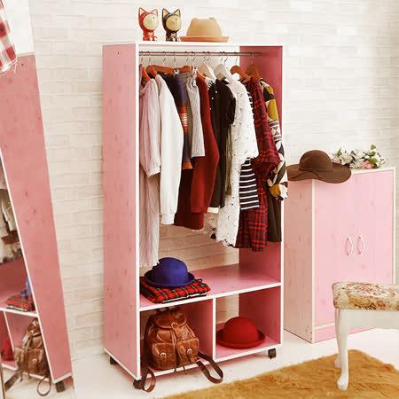 木紋質感粉色系開放式收納衣櫃-二色
