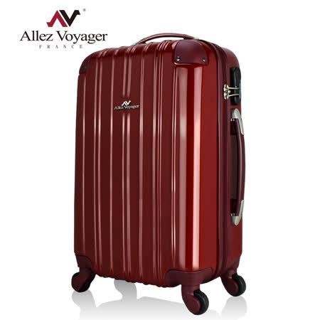 【法國 奧莉薇閣】國色天箱PC28吋輕量耐壓硬殼旅行箱/行李箱-性感紅