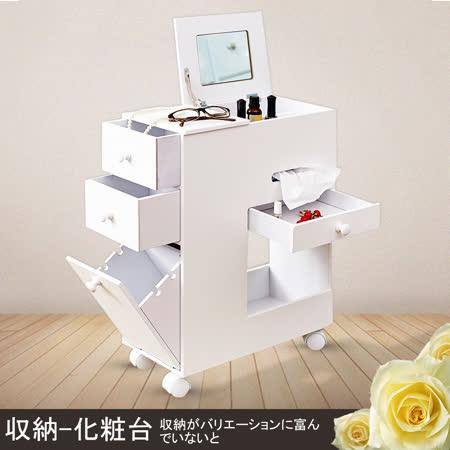 日本暢銷款多格收納掀鏡化妝櫃
