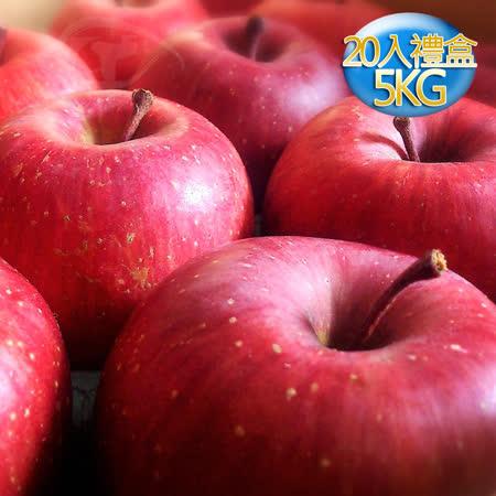 果之家 特選日本青森無套袋蜜蘋果禮盒20顆入(5公斤)