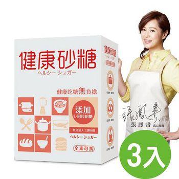 身體好適 健康砂糖 500g/盒x3盒