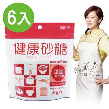 身體好適 健康砂糖 200g/包 x6包