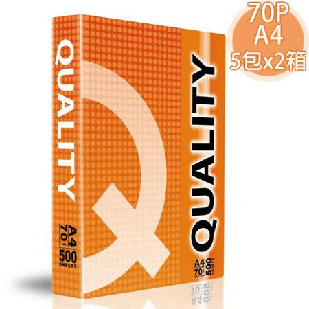 【QUALITY】 Orange  70P A4影印紙  (5包x2箱)