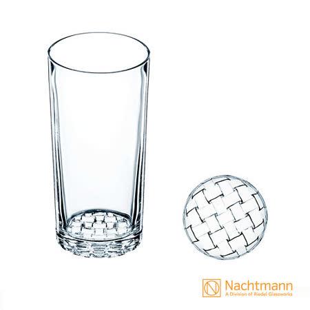【NACHTMANN】Highball果汁杯