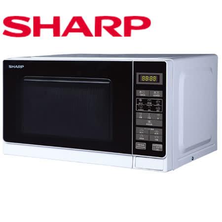 SHARP夏普 20L微電腦微波爐R-T20Z(W)