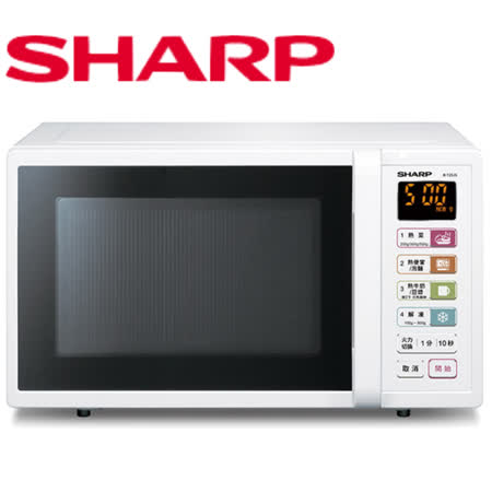 SHARP夏普 25L微電腦微波爐R-T25JS(W)