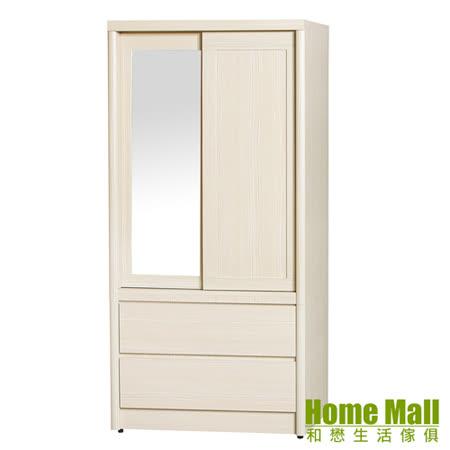 HOME MALL-米斯推門-3X6尺木心板二抽衣櫃(雪松色)