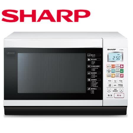 SHARP夏普 27L變頻烘/燒烤微波爐 R-T28NC