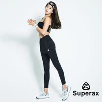Superax  SW-170 假兩件運動彈性緊身褲 長褲 黑色